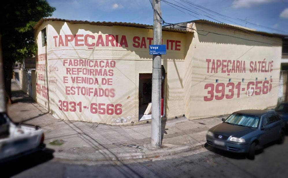 Tapecaria Satelite Sao Jose dos Campos